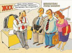 Рисунок с сайта krimchel.ruМожно ли оспорить размер платы Приемная ЖКХ