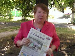 Роза ТимофееваНовочебоксарск — читающий город