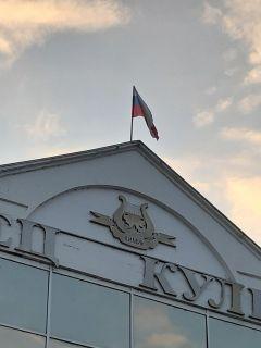 День флага России отметили в Новочебоксарске День флага России