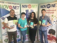 Журналисты НКТВ — активные участники социального проекта. Фото из архива НКТВС NOVONET помогать легко! НКТВ
