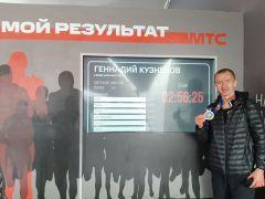 Сотрудник УФСИН Чувашии принял участие в Московском марафоне