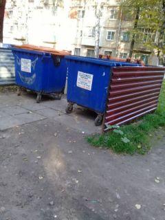 Фото 1Контейнерные площадки надо обустроить Реализация нацпроектов Приемная ЖКХ мусорная реформа