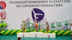 Спортсмены Чувашии  - победители и призеры Открытого чемпионата Казахстана по спортивной аэробике