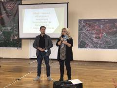 Обсуждение концепцииВ Мариинском Посаде с жителями обсудили концепцию развития города Мариинский посад