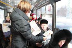 IMG_0019.JPGПродолжается акция «Читающий троллейбус»