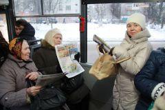 IMG_0027.JPGПродолжается акция «Читающий троллейбус»