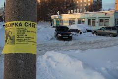 Чтобы не застрять на этом выезде со двора по ул. 10-й пятилетки, автомобилисты вынуждены проезжать его на скорости. Фото Марии СМИРНОВОЙ Не утонуть бы  в снежной красоте уборка снега