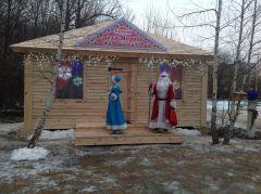 IMG_0091.JPGВ Новочебоксарской Ельниковской роще открылся Терем Деда Мороза Терем Деда Мороза Новый год 2016