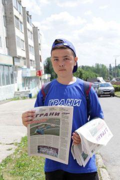 Сергей Трофимов. Фото Юрия НикандроваПроведи лето с пользой