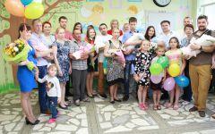 Спасибо за сына и за дочь! перинатальный центр Новочебоксарска