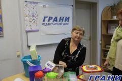 """60 призов от газеты """"Грани"""" получат подписчики"""