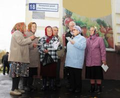 Фото Марии СМИРНОВОЙМы все у мудрости в долгу  1 октября - День пожилых людей