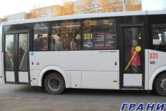 """""""Пожелай мне удачи!"""" общественный транспорт"""