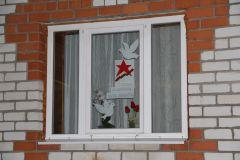 Свеча в окне —  благодарность в сердце  свеча памяти День Победы