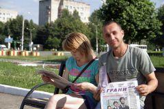 """Алина и Алексей читают """"Грани"""" для дела и для души.  Фото Юрия НикандроваЧитают в тени аллей"""