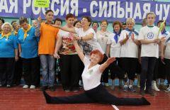 Праздник спорта и женской красоты спартакиада женских клубов