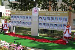 Теперь в Новочебоксарске есть Доска почета врачей. Фото Марии СмирновойЗолотой фонд  здравоохранения День города Новочебоксарска Новочебоксарску — 56!
