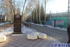 В Новочебоксарске торжественно открыли благоустроенные общественные пространства  благоустройство
