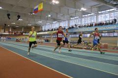 Из Якутска в Чувашию легкая атлетика