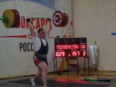 Максим Тихонов берет  рекордный вес — 157 кг.Анастасия Ахтямова  и ее богатыри Тяжелая атлетика