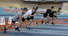 Спринтеры бегут 60 метров.Правила бал королева спорта Мемориал В.Надеждина