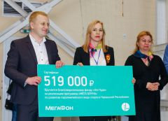МегаФон вложил более полумиллиона рублей в развитие паралимпийского спорта бочча в Чувашии Мегафон