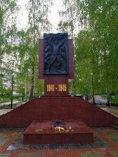 Фото Маргариты Архиповой.На аллее Славы погас Вечный огонь