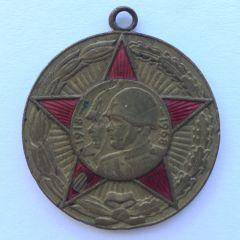 Чья медаль, чьи ключи? Бюро находок