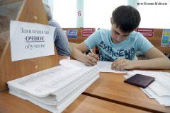 У абитуриентов наступила горячая пора. Фото с сайта www.kikonline.ruКуда пойти учиться? поступление в вузы ЕГЭ абитуриенты