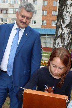 IMG_3743.JPGНовочебоксарск отмечает День города (фоторепортаж) День города Новочебоксарска