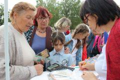 IMG_3962.JPGНовочебоксарск отмечает День города (фоторепортаж) День города Новочебоксарска