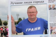 IMG_3985.JPGНовочебоксарск отмечает День города (фоторепортаж) День города Новочебоксарска