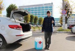 «Химпром» предоставил благотворительную помощь гимназии № 6 Химпром #стопкоронавирус