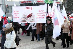 IMG_5358.jpgВ Чебоксарах состоялось «Всенашествие-2015»  (фото, видео) Новый год -2015