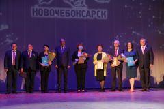 """В ДК """"Химик"""" состоялось торжественное награждение горожан, внесших большой вклад в развитие города"""
