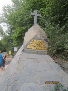 Фото автораЮжный берег Крыма: от Алушты до Фороса Колесо путешествий