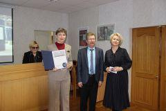 Продукт ПАО «Химпром» - дипломант  Всероссийской программы «100 лучших товаров России» Химпром