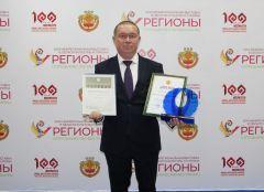 «Хевел» - лауреат премии Главы Чувашии в области социальной ответственности ГК Хевел