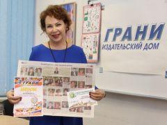 Лариса Петровна МигушоваЛариса Петровна  едет в Казань 5 октября — День учителя