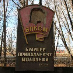 IMG_6665_cr.jpgСоветское, монументальное Неизвестный Новочебоксарск
