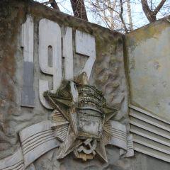 IMG_6675_cr.jpgСоветское, монументальное Неизвестный Новочебоксарск