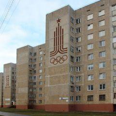 """""""Олимпийский"""" дом появился в городе в 1980 году.Советское, монументальное Неизвестный Новочебоксарск"""