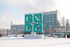 ПАО «Химпром» получило благодарность Президента РФ Химпром