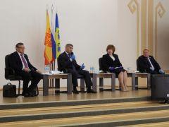 Фото Максима БОБРОВАКапитальные вложения ТОСЭР Программа развития