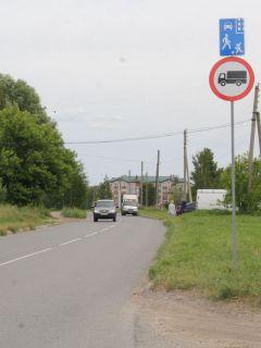 По результатом рейда прокуратура Новочебоксарска взяла под свой контроль установку придорожного освещения на улице Восточной. Про ремонт дорог, светофоры  и пешеходные переходы Безопасность дорожного движения