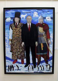 Такого Путина вы еще не видели Территория культуры