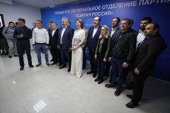 Чистая и честная победа: «Единая Россия» занимает первое место на выборах в Госдуму Единая Россия