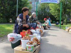Фото Максима БоброваПосле дождичка – грибы цены