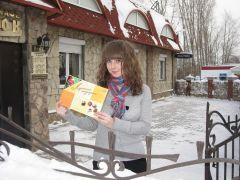 Маша ПАНЬКОВА,  официантка кафе. Фото автора Рецепт счастья-2011 Опрос Новый год  - 2011