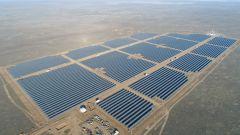 """Яшкульская СЭСГруппа компаний «Хевел» до конца 2020 года построит более 480 МВт солнечной генерации в России и странах СНГ ООО """"Хевел"""""""